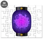Agehacho chochin4 Puzzle
