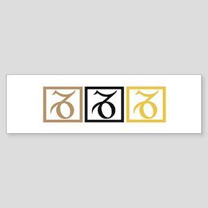 Capricorn Squares Sticker (Bumper)
