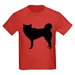 Siberian Husky Silhouette Kids Dark T-Shirt