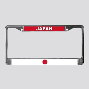 Japan World Flag License Plate Frame