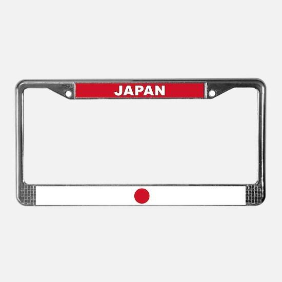Japan World Flag License Plate Frame