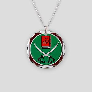 MUSLIM TRIO Necklace Circle Charm