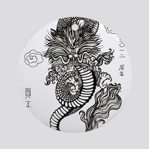 2012 - Year of the Dragon Ornament (Round)