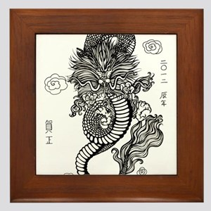 2012 - Year of the Dragon Framed Tile