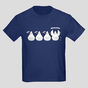 Bach Beethoven Joke Kids Dark T-Shirt