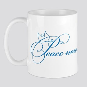Peace Now Mug