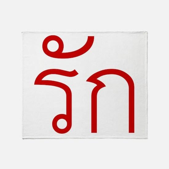 Love / Rak Thai Language Throw Blanket