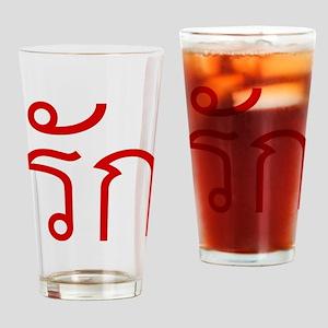 Love / Rak Thai Language Drinking Glass