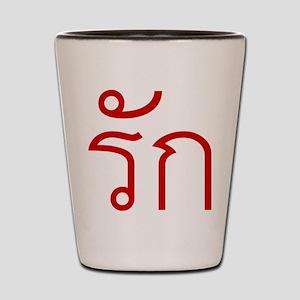 Love / Rak Thai Language Shot Glass