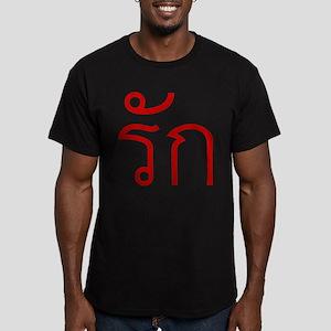 Love / Rak Thai Language Men's Fitted T-Shirt (dar
