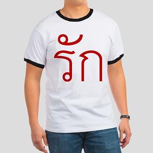 Love / Rak Thai Language Ringer T