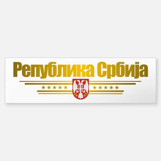 """Serbian Flag"" Sticker (Bumper)"