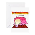 Valentine PeRoPuuu Greeting Cards (Pk of 10)