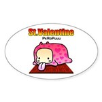 Valentine PeRoPuuu Sticker (Oval 50 pk)