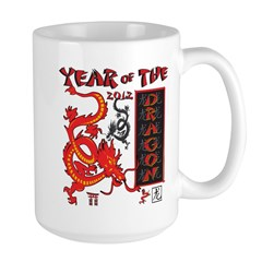 Year of the Dragon - Chinese New Year Large Mug
