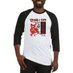 Year of the Dragon - Chinese New Year Baseball Jer