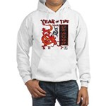 Year of the Dragon - Chinese New Year Hooded Sweat