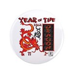Year of the Dragon - Chinese New Year 3.5
