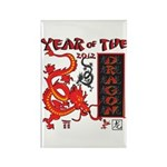 Year of the Dragon - Chinese New Year Rectangle Ma