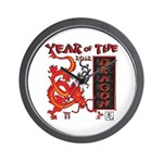 Year of the Dragon - Chinese New Year Wall Clock