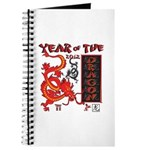 Year of the Dragon - Chinese New Year Journal