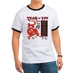 Chinese Year of the Dragon Ringer T