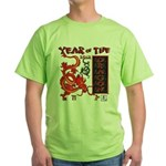 Chinese Year of the Dragon Green T-Shirt