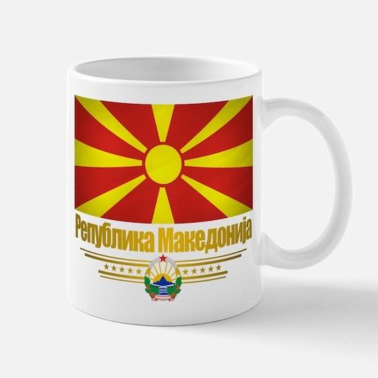 Macedonian Flag Mug