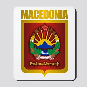 """Macedonian Gold"" Mousepad"
