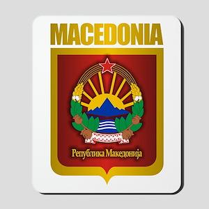 """Macedonian Gold"" Mousepad"