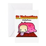 Valentine PeRoPuuu Greeting Cards (Pk of 10)