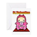 Valentine PeRoPuuu 2 Greeting Card