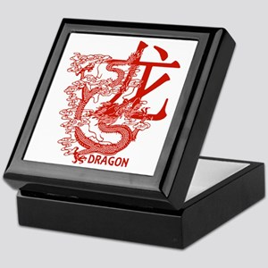 Red Year Of The Dragon Keepsake Box