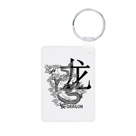 Year Of The Dragon Aluminum Photo Keychain