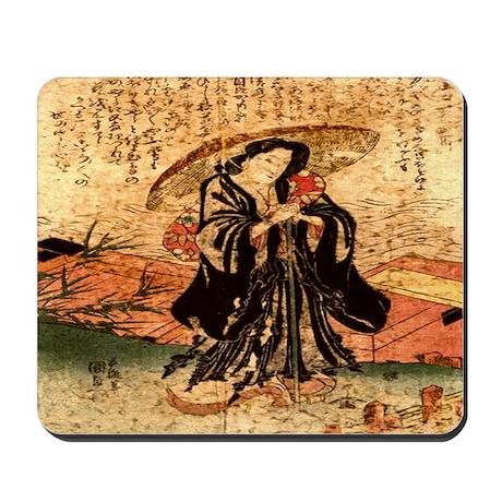 Geisha with Umbrella Mousepad