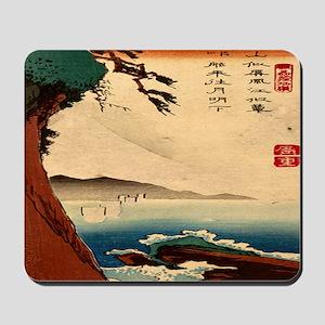 Scenic Japan Mousepad