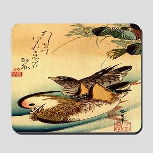 Ducks on River Mousepad
