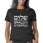shalominyeshuablack Women's Classic T-Shirt