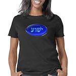 yeshua2blackt Women's Classic T-Shirt