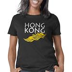 hkdragon Women's Classic T-Shirt