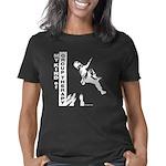 mykindofgrouptherapy2_CPDa Women's Classic T-Shirt