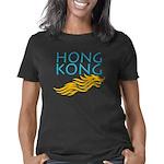 hkdragondk Women's Classic T-Shirt