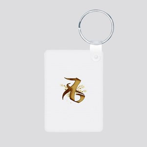 """Love"" Rune - Aluminum Photo Keychain"
