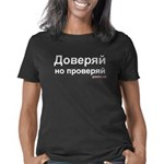 trust.but.verify Women's Classic T-Shirt