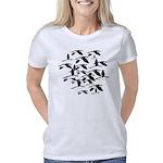 Little Auk Flock Women's Classic T-Shirt