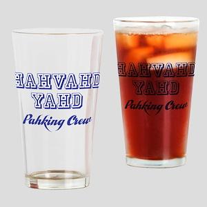 Hahvahd Yahd Pahking Drinking Glass