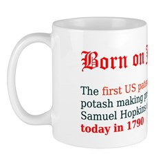 Mug: First US patent was granted for a potash maki