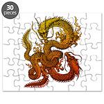 Karami Ryuu 1 Puzzle