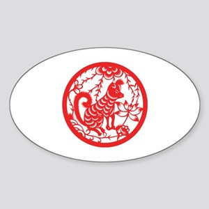 Dog Zodiac Sticker (Oval)