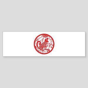 Dog Zodiac Sticker (Bumper)
